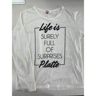 ピンクラテ(PINK-latte)のピンクラテ 長袖 ロンT 150 XS(Tシャツ/カットソー)
