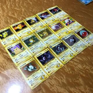 ポケモン - ポケモンカード 旧裏 ライチュウなど まとめ売り