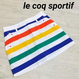 ルコックスポルティフ(le coq sportif)の【美品】le coq sportif ルコック ゴルフ スカート 夏(ウエア)