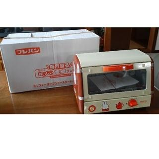 ミッフィー オーブントースター+パン皿セット