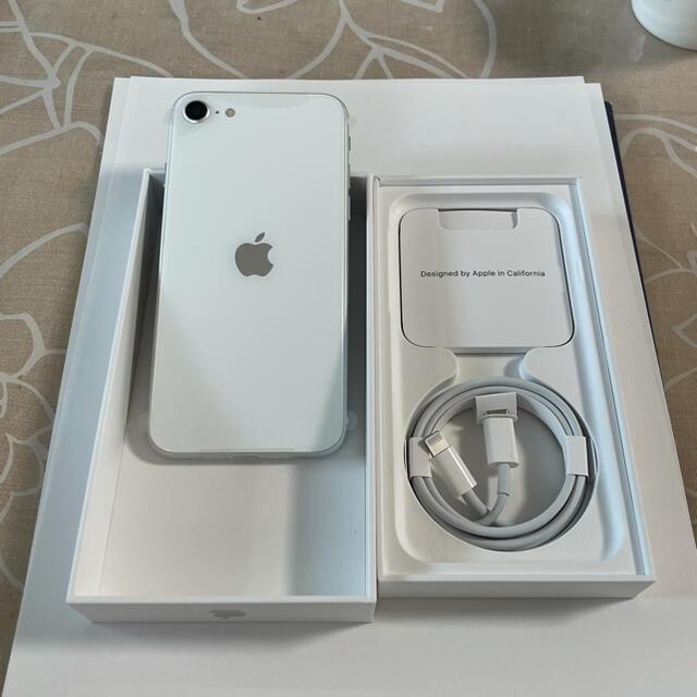 iPhone(アイフォーン)のiPhone SE (第2世代)◯新品・未使用・SIMフリー‼︎◯ スマホ/家電/カメラのスマートフォン/携帯電話(スマートフォン本体)の商品写真