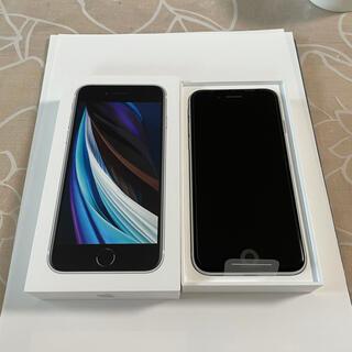iPhone - iPhone SE (第2世代)◯新品・未使用・SIMフリー‼︎◯