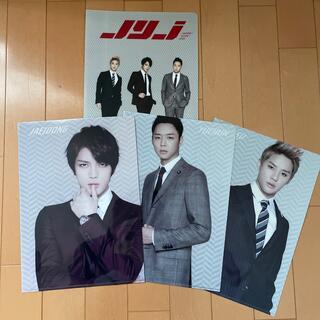 ジェイワイジェイ(JYJ)のJYJクリアファイル4枚セット(K-POP/アジア)