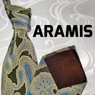 アラミス(Aramis)のARAMIS アラミス ペイズリー柄 グレー シルク 100%(ネクタイ)
