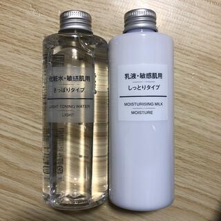 MUJI (無印良品) - 2本セット 化粧水 乳液