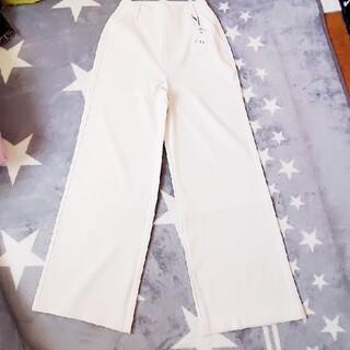 GRL - ♡新品未使用♡グレイル♡ワイドパンツ♡ホワイト♡