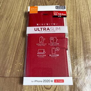 エレコム(ELECOM)のiPhone 12/12 Pro レザーケース UltraSlim 8202(iPhoneケース)