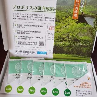 ヤマダヨウホウジョウ(山田養蜂場)の山田養蜂場 プロポリス 300 6包(サンプル/トライアルキット)