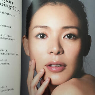 SHIHO's Beauty Theory Total Beauty Guide(その他)