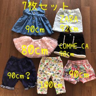 ザラ(ZARA)の★USED★子供服 7枚セット 80cm〜100cm ZARA,COMME CA(パンツ/スパッツ)