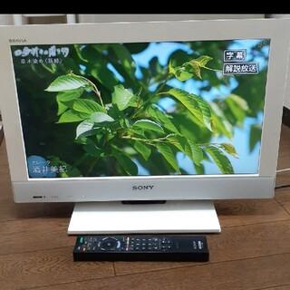 ソニー(SONY)のSONY BRAVIA EX300 KDL-22EX300(W) 白 22型(テレビ)
