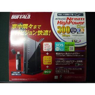 Buffalo - WZR-HP-G302H/U