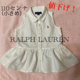 Ralph Lauren - ラルフローレン ノースリーブ110センチ