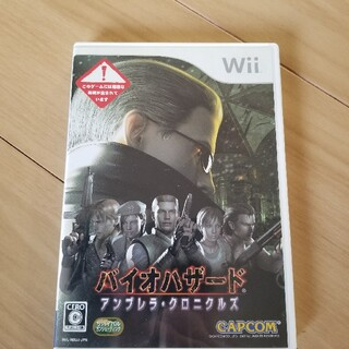 ウィー(Wii)のバイオハザード(家庭用ゲームソフト)