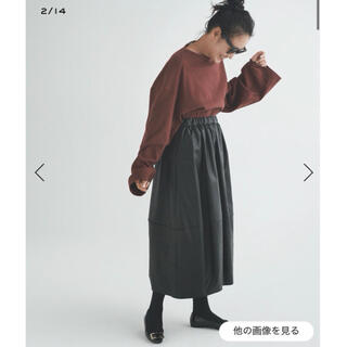 TOMORROWLAND - 金子綾×TOMORROWLAND ウェットフェイクレザー ギャザーミディスカート