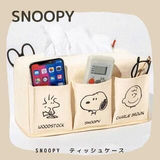 SNOOPY - スヌーピー SNOOPY ピーナッツ ティッシュケース ボックス ポケット収納
