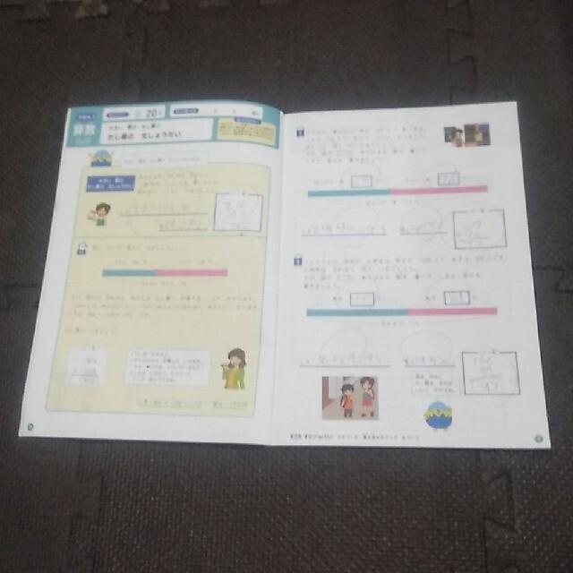 【送料込】小2 Z会おためし教材特別版(未使用)、使用済みドリル エンタメ/ホビーの本(語学/参考書)の商品写真