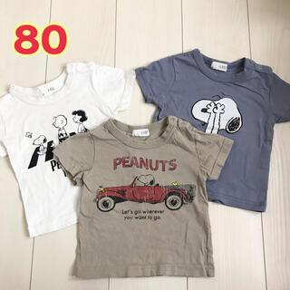 SNOOPY - 80☆SNOOPY半袖Tシャツ3枚セット