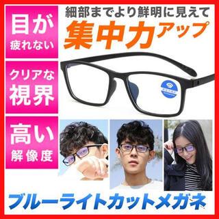 ブルーライトカットメガネ PCメガネ 伊達 軽量 パソコン オンライン 黒緑 F(サングラス/メガネ)