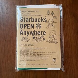 Starbucks Coffee - スタバ レジャーシート 新品 ノベルティ Starbucks ピクニックシート