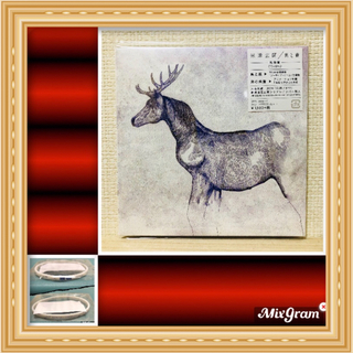 ❄️ラスト❷点‼️【 馬と鹿 ✖︎ 映像版〔初回限定盤 CD+DVD〕】米津玄師