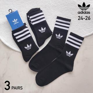 アディダス(adidas)の【3足組】新品タグ 24-26 アディダス オリジナルス クルー ソックス 靴下(ソックス)