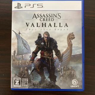 プレイステーション(PlayStation)のアサシン クリード ヴァルハラ PS5(家庭用ゲームソフト)