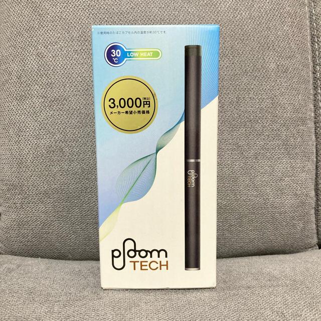 PloomTECH(プルームテック)のプルームテック メンズのファッション小物(タバコグッズ)の商品写真