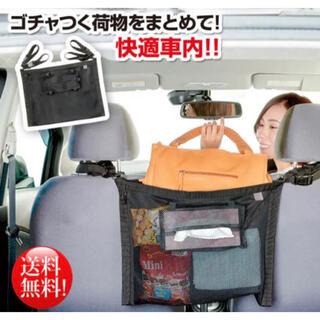 【新品未使用】車内スッキリ収納ポケット ブラック