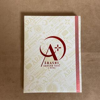 アラシ(嵐)のARASHI AROUND ASIA in DOME スペシャル・パッケージ(ミュージック)