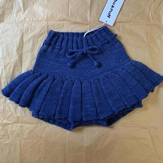 ロンハーマン(Ron Herman)のmisha and puff スカート Blue Violet 4-5 新品(スカート)