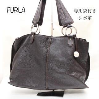 フルラ(Furla)の美品 FURLA フルラ シボ革 ショルダーバッグ A4 ブラウン 袋付き(ショルダーバッグ)