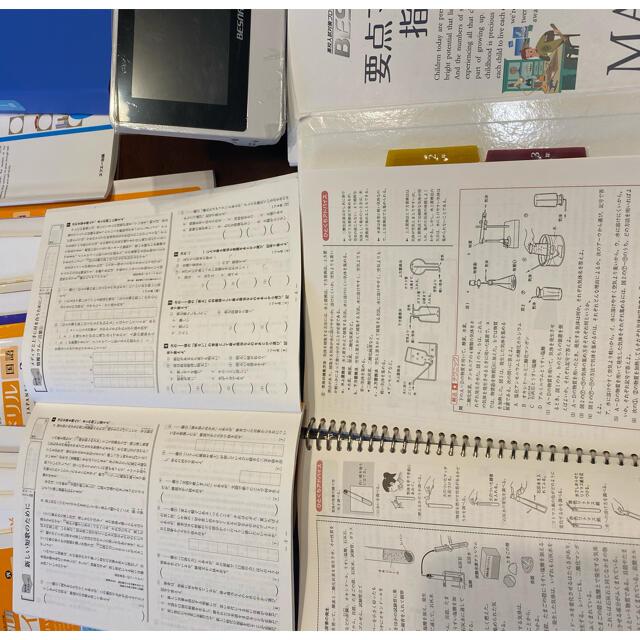 高校生受験対策 指導書 問題集 ムービー エンタメ/ホビーの本(語学/参考書)の商品写真