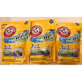 バンダイ(BANDAI)の3袋 (150個) オキシクリーン ジェルボール 即日発送 送料込み(洗剤/柔軟剤)