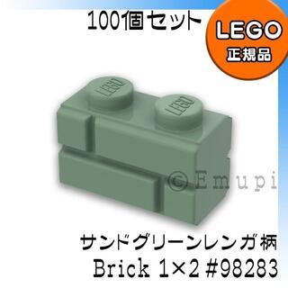 レゴ(Lego)の【新品】LEGO サンドグリーン 01×02 レンガ柄ブロック 100個(知育玩具)