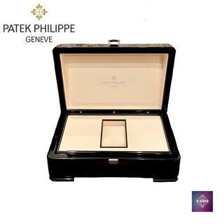 【美品】 PATEK PHILIPPE パテックフィリップ 付属品 ボックス 箱