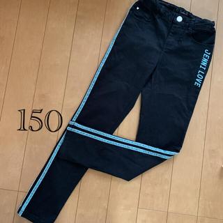 ジェニィ(JENNI)のJENNILOVEストレッチパンツ150 黒(パンツ/スパッツ)