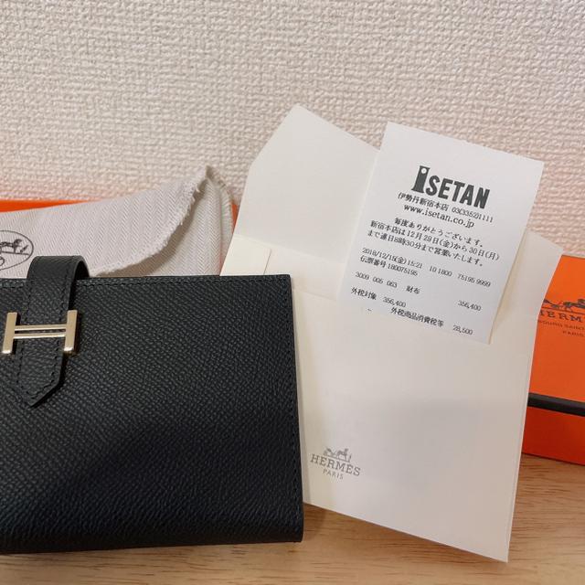 charisma様向けHERMES エルメス ベアンスフレ X刻印  メンズのファッション小物(長財布)の商品写真
