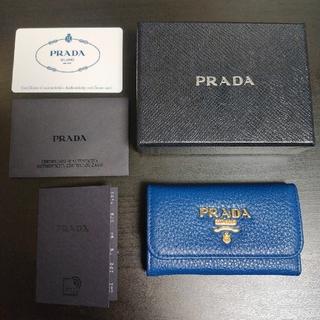 プラダ(PRADA)の[新品] PRADA キーケース(キーケース)