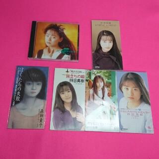 高校教師 主題歌 出演者 CDセット 森田童子 桜井幸子 持田真樹