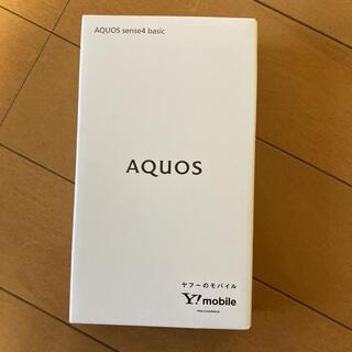 アクオス(AQUOS)のAQUOS sense4 basic(スマートフォン本体)