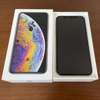 アップル(Apple)のiPhone XS 本体 シルバー 256GB(スマートフォン本体)