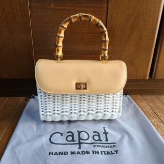 IENA - イエナ購入 Capaf カパフ かごバッグ バッグ カゴバッグ