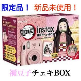 富士フイルム - 限定品! instax mini 11 鬼滅の刃 禰豆子チェキBOX 未使用新品