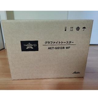 アラジン 2枚焼き グラファイトトースターaet-gs13b  ホワイト