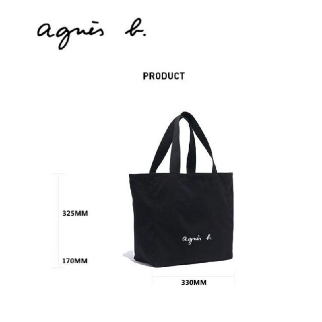 agnes b.(アニエスベー)のアニエスベートートバッグ Lサイズ 黒 新品タグ付き レディースのバッグ(トートバッグ)の商品写真