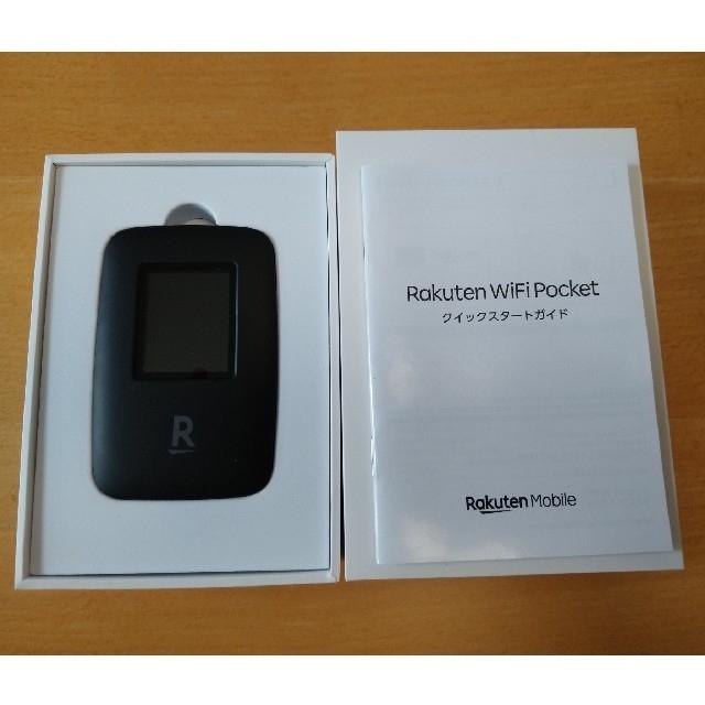 Rakuten(ラクテン)のRakuten WiFi Pocket スマホ/家電/カメラのスマートフォン/携帯電話(その他)の商品写真