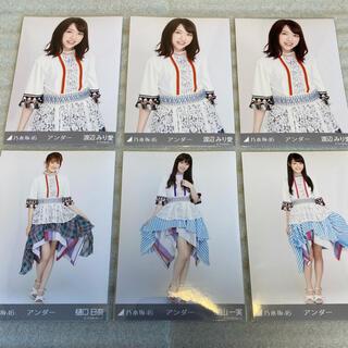 ノギザカフォーティーシックス(乃木坂46)の乃木坂46 アンダー 生写真 まとめ売り(女性アイドル)