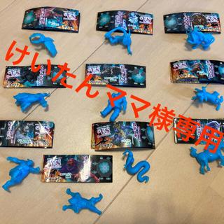 フルタセイカ(フルタ製菓)のチョコエッグ 珍獣最強王 フィギュア(SF/ファンタジー/ホラー)