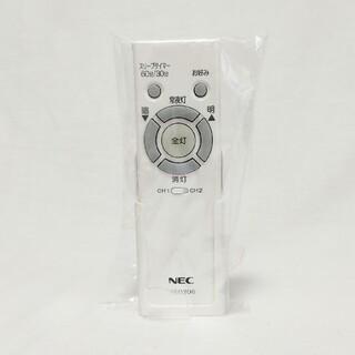 【新品未使用】NEC RE0206 LEDシーリングライト用(その他)
